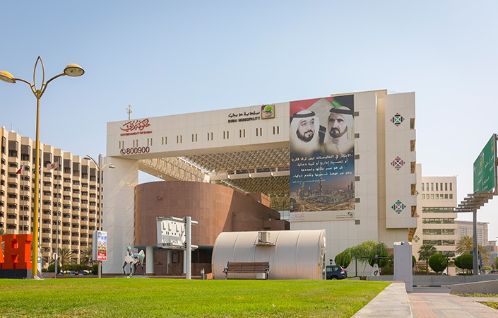 Dubai Municipality | Annual Maintenance Contract | FAWAZ FM UAE
