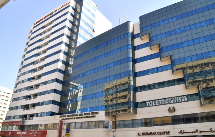 Mubarak Centre | Annual Service Maintenance Contract for HVAC Systems | FAWAZ FM UAE
