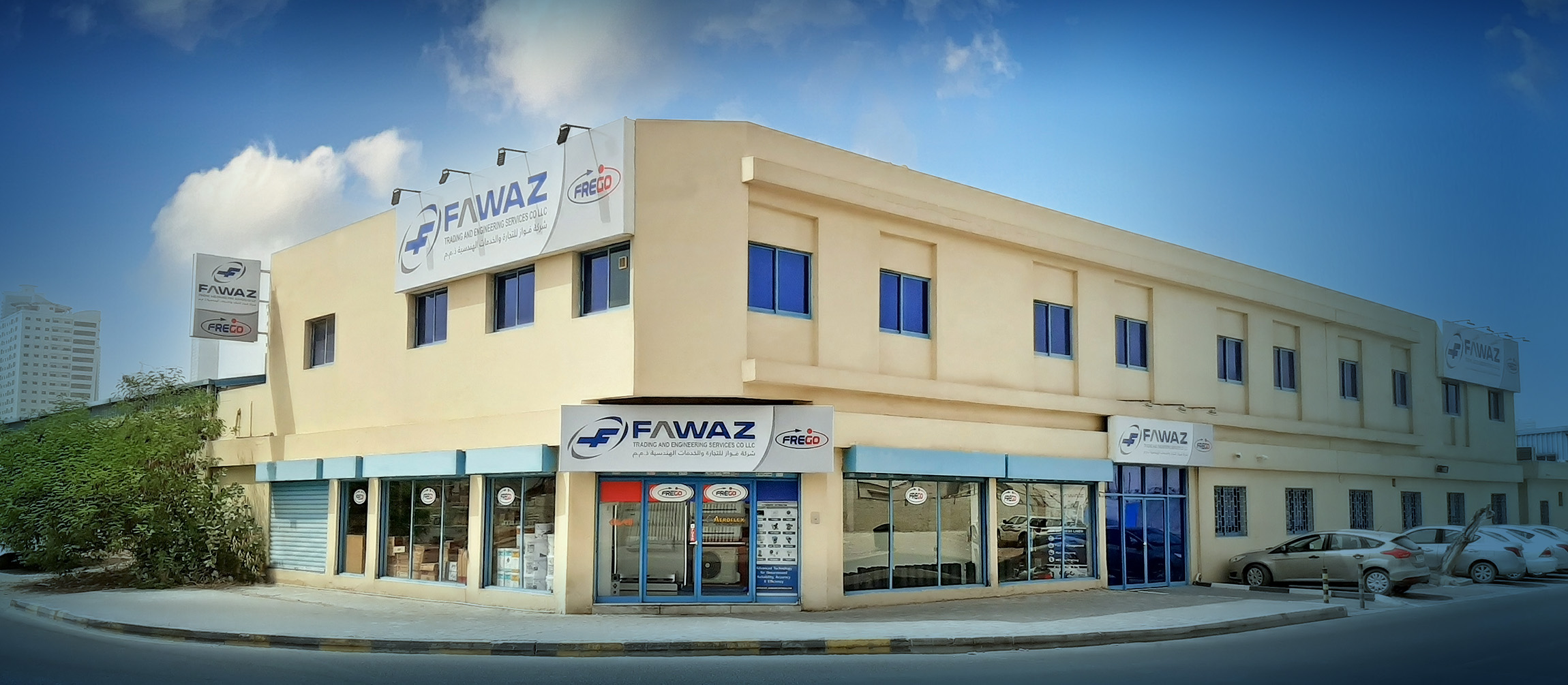 FAWAZ Sharjah HQ Showroom